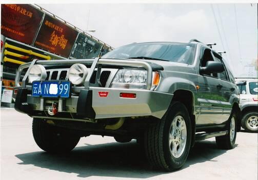 大切前后杠 驼峰越野 jeep 大切诺基改装图赏高清图片